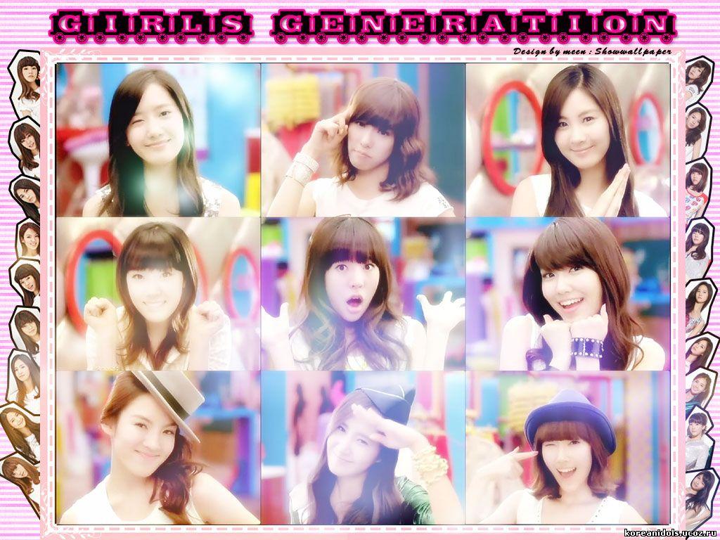 Girls Generation Gee скачать